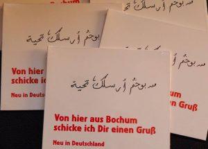 vonhierausbochum_cover