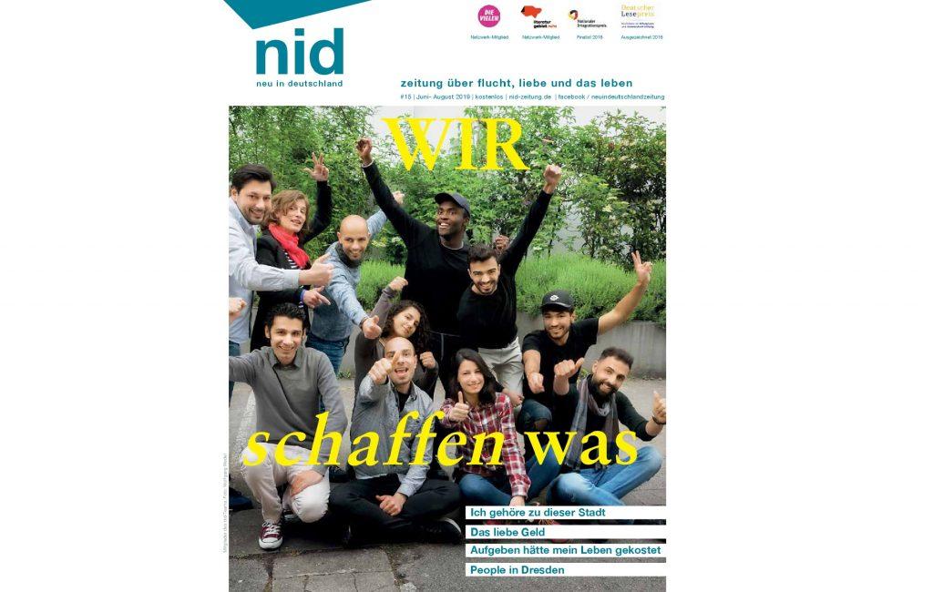 Nr. 15 ist erschienen | Editorial